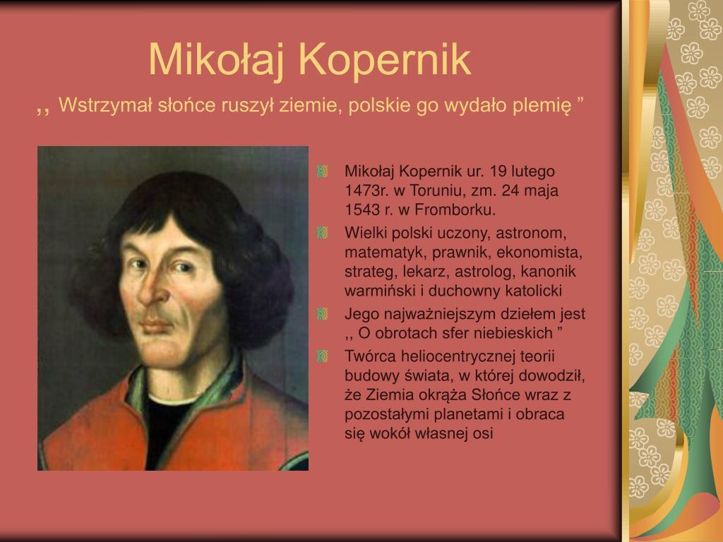Ppt Polacy Znani I Ci O Których Wiedzieć Warto Powerpoint