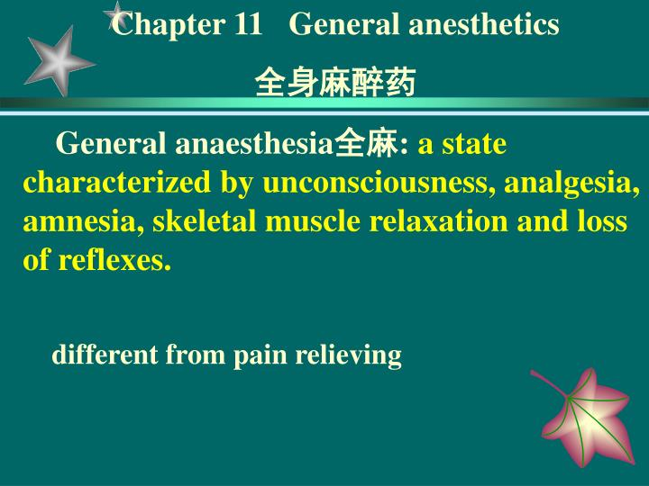 Chapter 11   General anesthetics