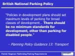 british national parking policy