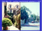 palo alto ca parking requirements adopted in 1951
