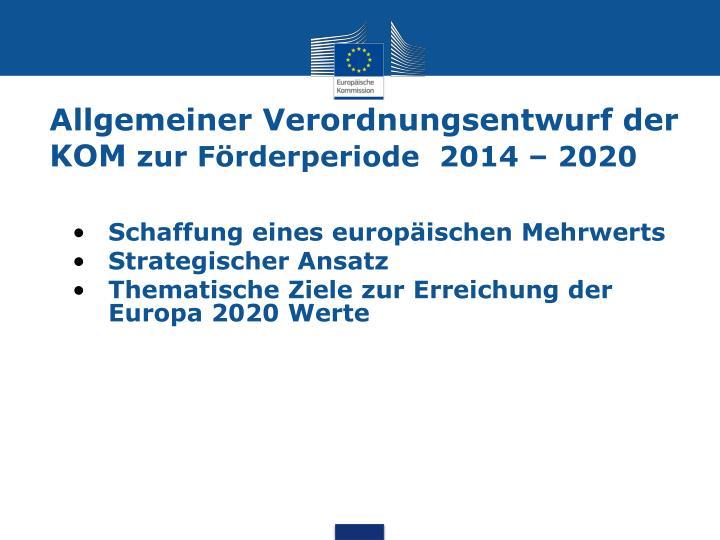 Allgemeiner verordnungsentwurf der kom zur f rderperiode 2014 2020