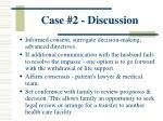 case 2 discussion