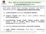 2014 2020 m kaimo pl tros politikos v asis prioritetas 5 str