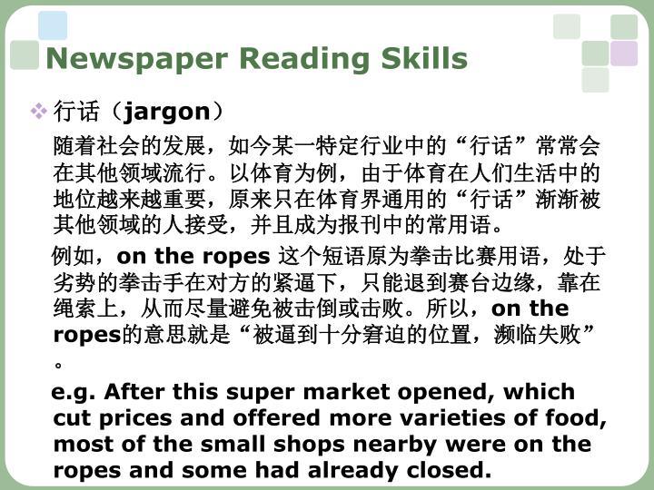 Newspaper Reading Skills