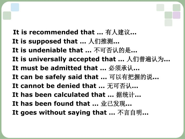 It is recommended that …