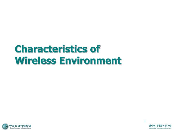 characteristics of wireless environment n.