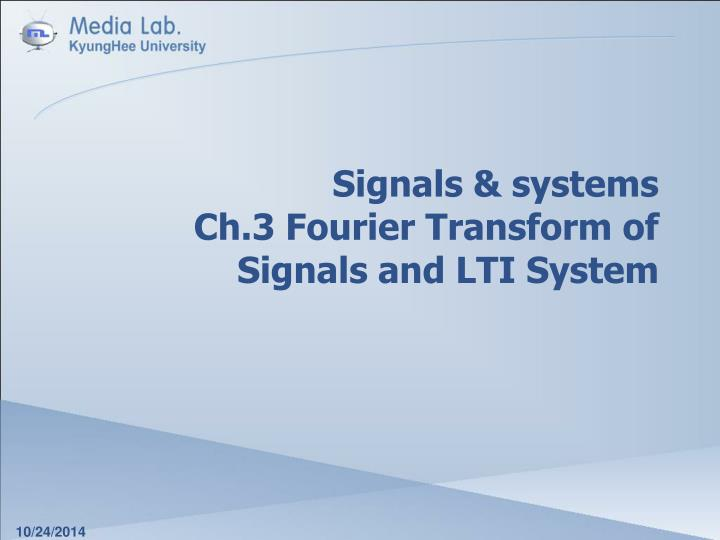 signals systems ch 3 fourier transform of signals and lti system n.