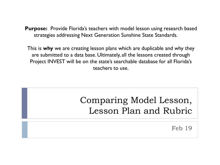 comparing model lesson lesson plan and rubric n.