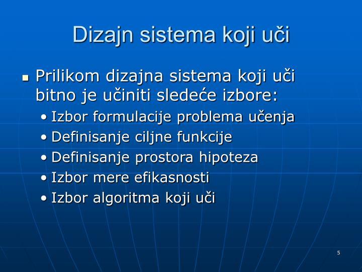 Dizajn sistema koji uči