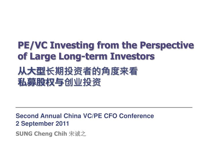 pe vc investing from the perspective of large long term investors n.