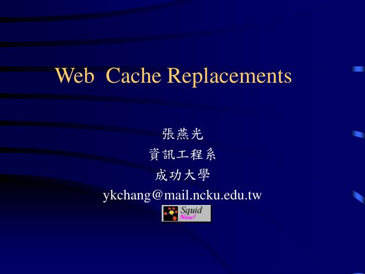 web cache replacements n.