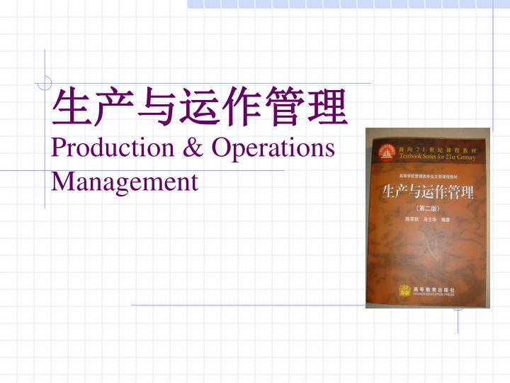 production operations management n.