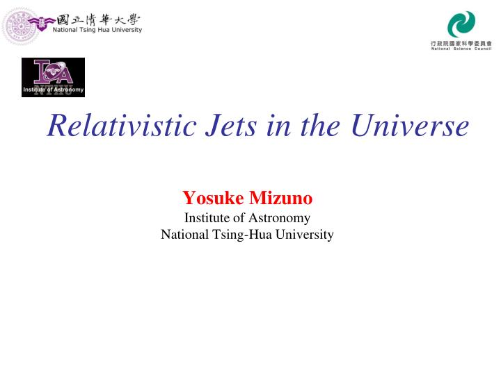 relativistic jets in the universe n.
