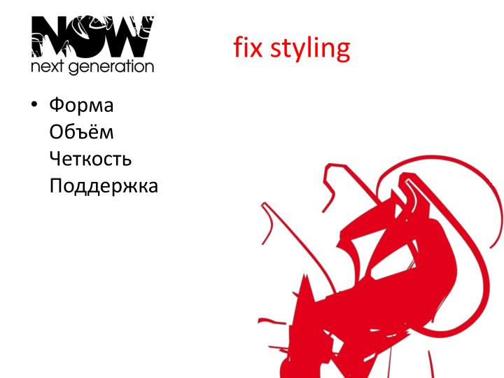 fix styling
