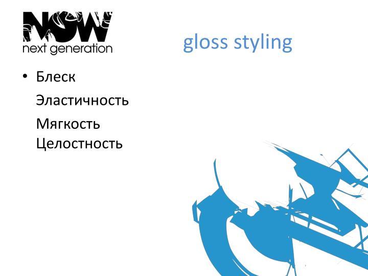 gloss styling