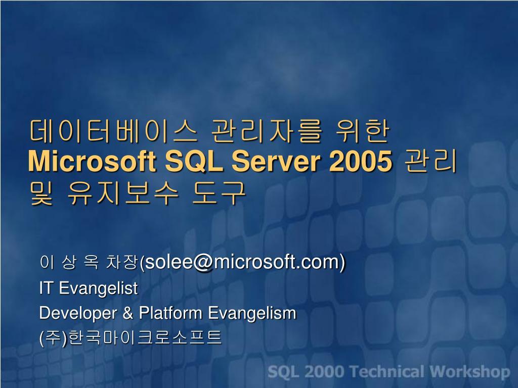 microsoft sql server 2005 n.