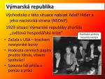v marsk republika2