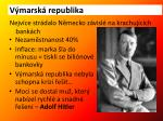 v marsk republika3