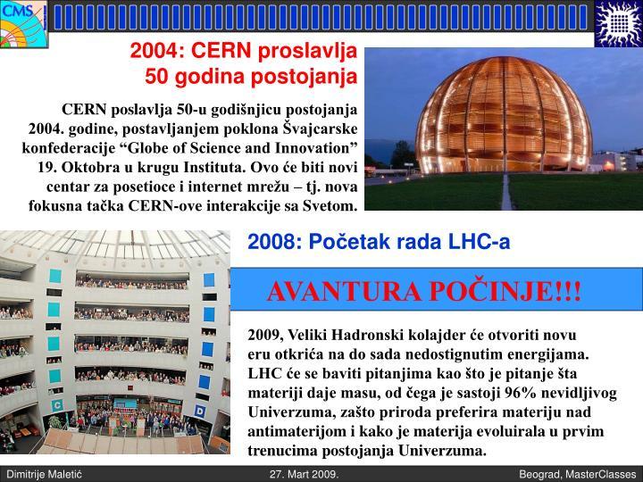2004: CERN proslavlja