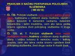 pravilnik o na inu postupanja policijskih slu benika nn 89 101