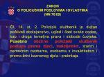 zakon o policijskim poslovima i ovlastima nn 76 09