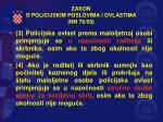 zakon o policijskim poslovima i ovlastima nn 76 092