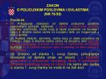 zakon o policijskim poslovima i ovlastima nn 76 093