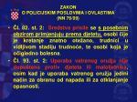 zakon o policijskim poslovima i ovlastima nn 76 095
