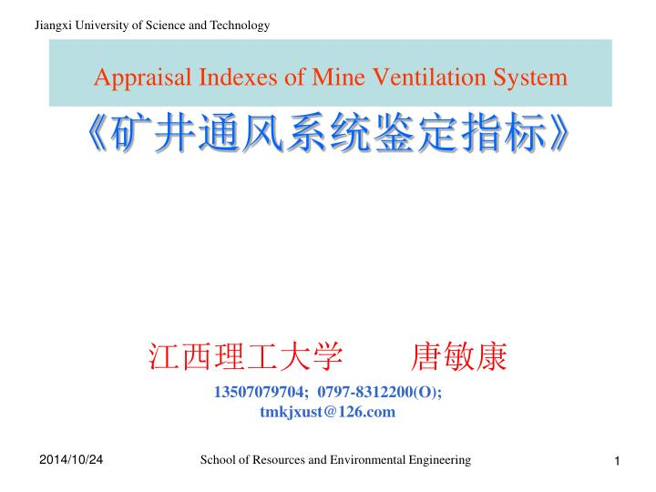 appraisal indexes of mine ventilation system n.