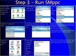 step 3 run smppc