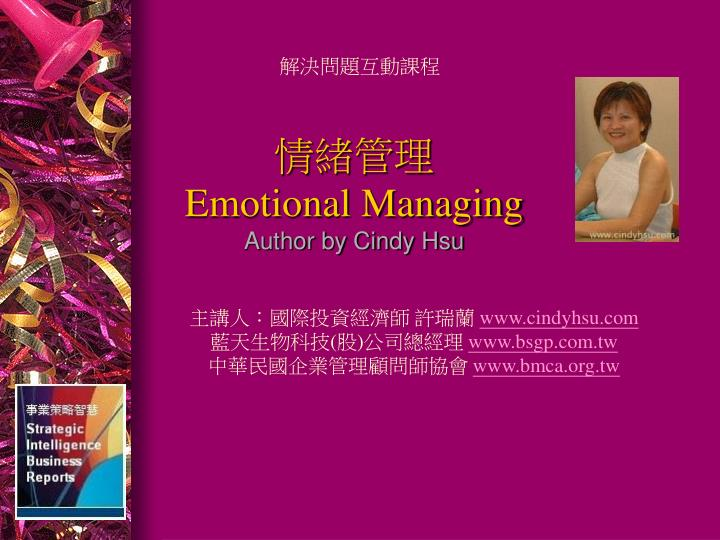 emotional managing author by cindy hsu n.