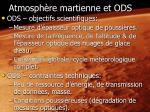 atmosph re martienne et ods1