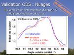 validation ods nuages1