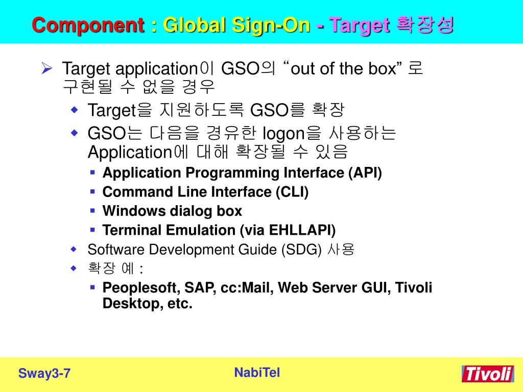 PPT - Component : Global Sign-On PowerPoint Presentation - ID:5809763