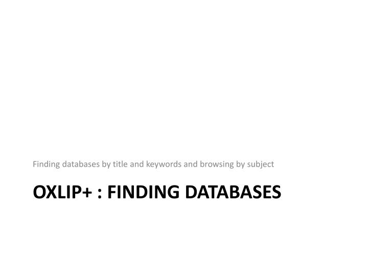 Finding databases by title and keywords and browsing by subject