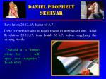 daniel prophecy seminar3
