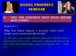 daniel prophecy seminar9