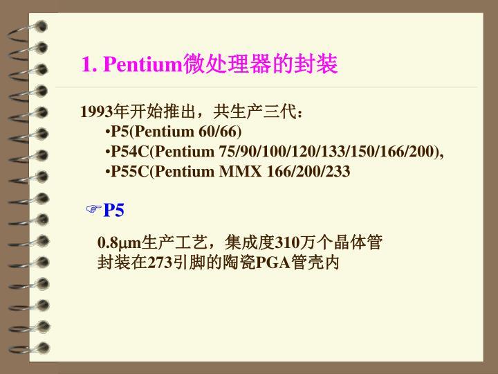 1. Pentium