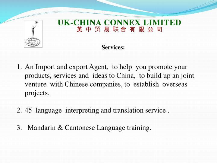 UK-CHINA CONNEX LIMITED