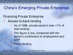 china s emerging private enterprise12