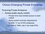china s emerging private enterprise14