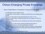 china s emerging private enterprise6