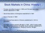 stock markets in china history i