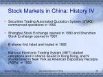 stock markets in china history iv