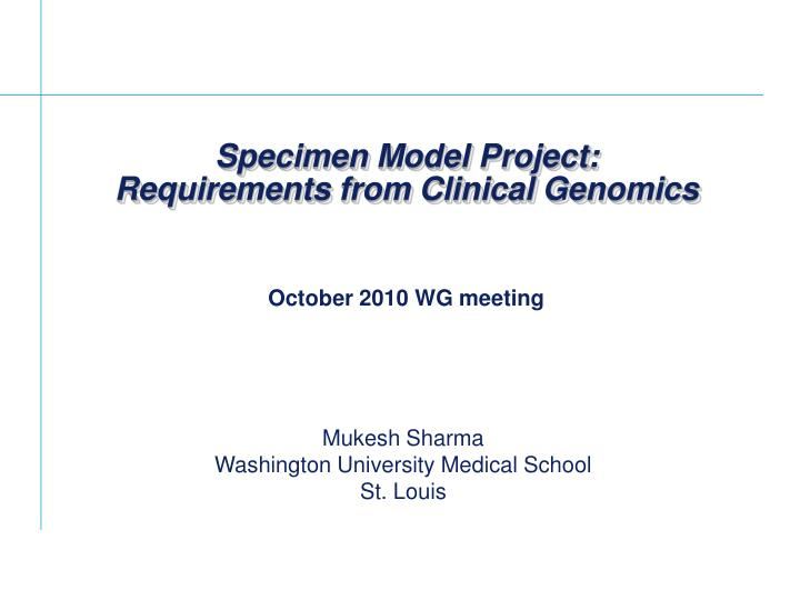 specimen model project requirements from clinical genomics n.