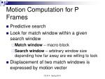 motion computation for p frames