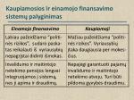 kaupiamosios ir einamojo finansavimo sistem palyginimas1