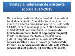strategia jude ean de asisten social 2014 20182