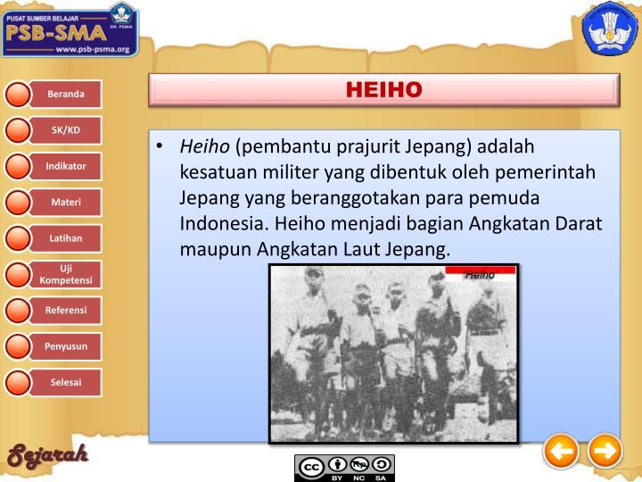HEIHO