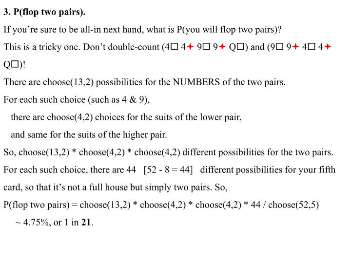 3. P(flop two pairs).